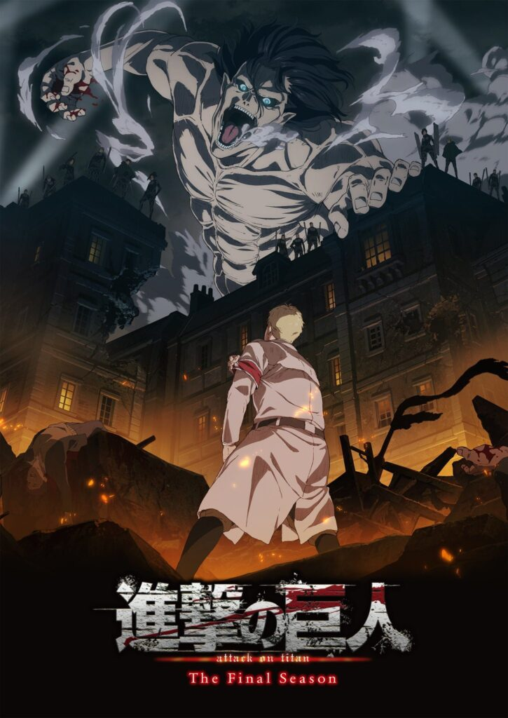 Attack on Titan Season 4 Release Date Confirmed!! New ...