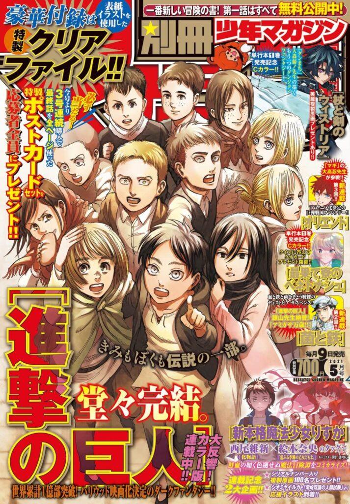 shingeki no kyojin capítulo final manga 139